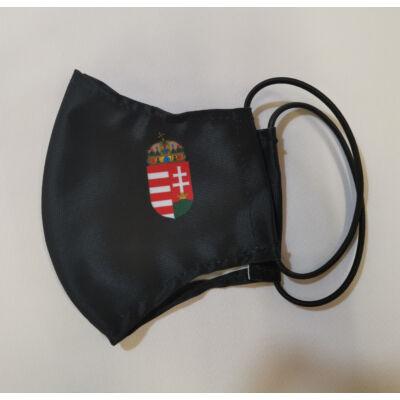4. Mosható textil szájmaszk 1270Ft/db, 2 db/csomag
