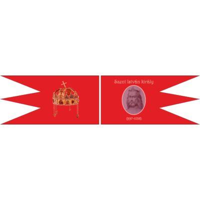 Szent István király emlékzászló - beltéri 100x200 cm
